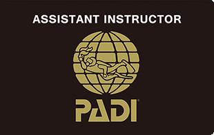 PADI アシスタント・インストラクター