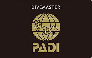 PADI ダイブマスター