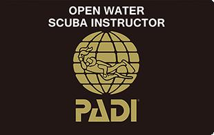 PADI オープン・ウォーター・スクーバ・インストラクター