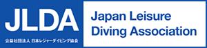 日本レジャーダイビング協会