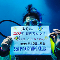 シーマックスダイビングクラブ沖縄公式インスタグラム