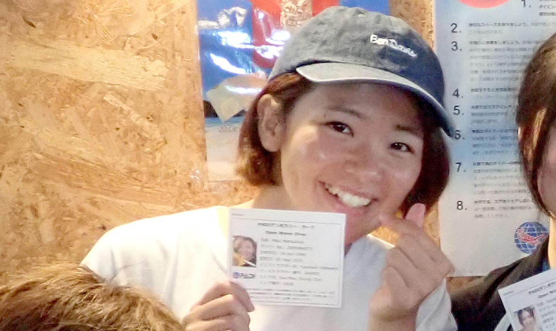 PADI オープン・ウォーター・ダイバー 松久未来