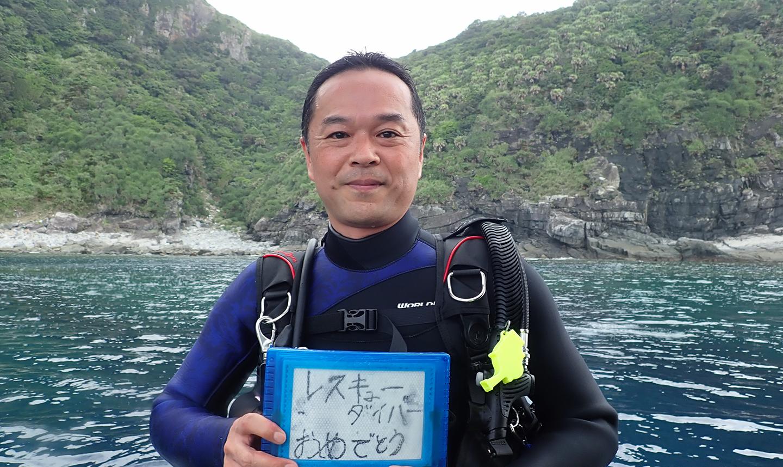 PADI レスキュー・ダイバー 高橋和生